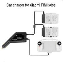 شاحن سيارة خارجي سريع ، وحدة تحكم بطارية FIMI X8 SE ، موصل سيارة ، منفذ USB ، محول شحن لـ Xiaomi FIMI X8 SE