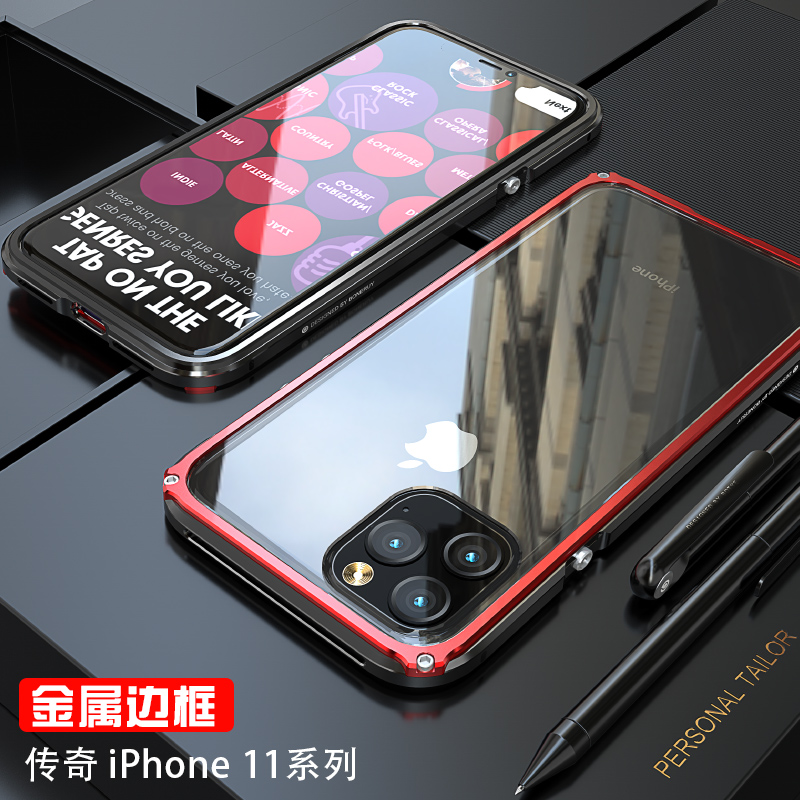 Rüstung Metall Aluminium Rahmen Fall Für iPhone 11 Pro Max Fall Heavy Duty Schutz Abdeckung Für iPhone 11 Pro Fall X XR XS Max Coque