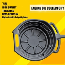 Oil-Trip-Tray Engine-Oil-Collector Car-Fuel-Fluid-Change for Repair Garage-Tool Tank-Gearbox
