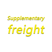 Supplementary freight