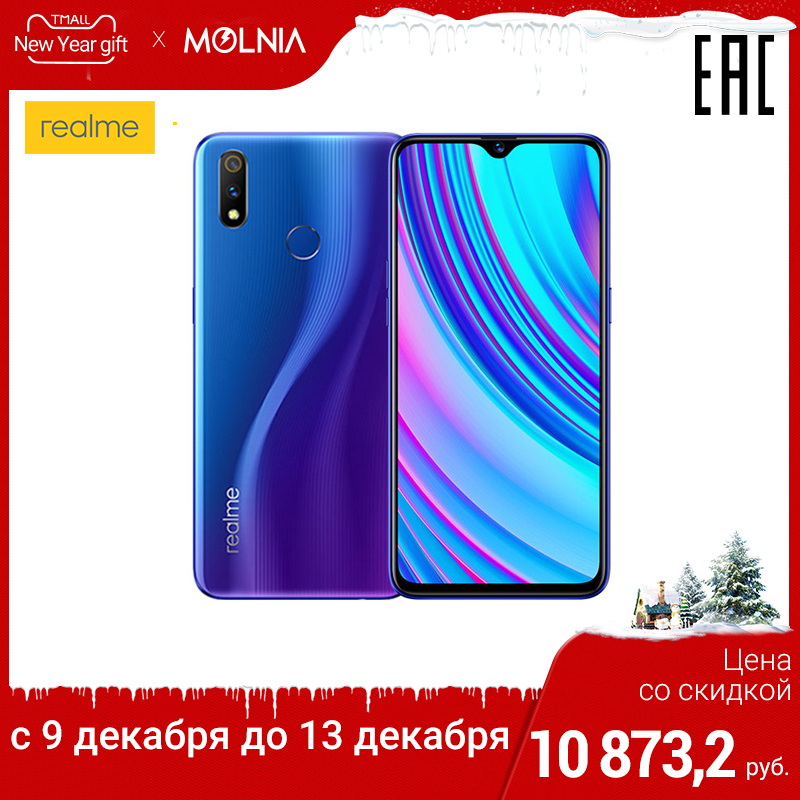Smartphone Realme 3 Pro 4 + 64 GB Snapdragon 710 AIE, Fast Charging, The Official Russian Warranty