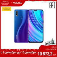 Smartphone realme 3 Pro 4 + 64 GB Snapdragon 710 AIE, ricarica Veloce, il funzionario Russo di garanzia