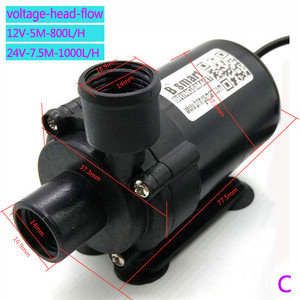 Image 4 - Toptan 12V fırçasız DC su pompası 800L/H 1000L/H sessiz 24V elektrikli SU ISITICI sirkülasyon takviye pompası