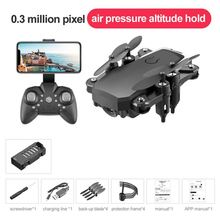 Upgrade version Professional Foldable Drone with dual HD Camera Helicopter four axis aircraft theodore leung w professional xml development with apache tools xerces xalan fop cocoon axis xindice