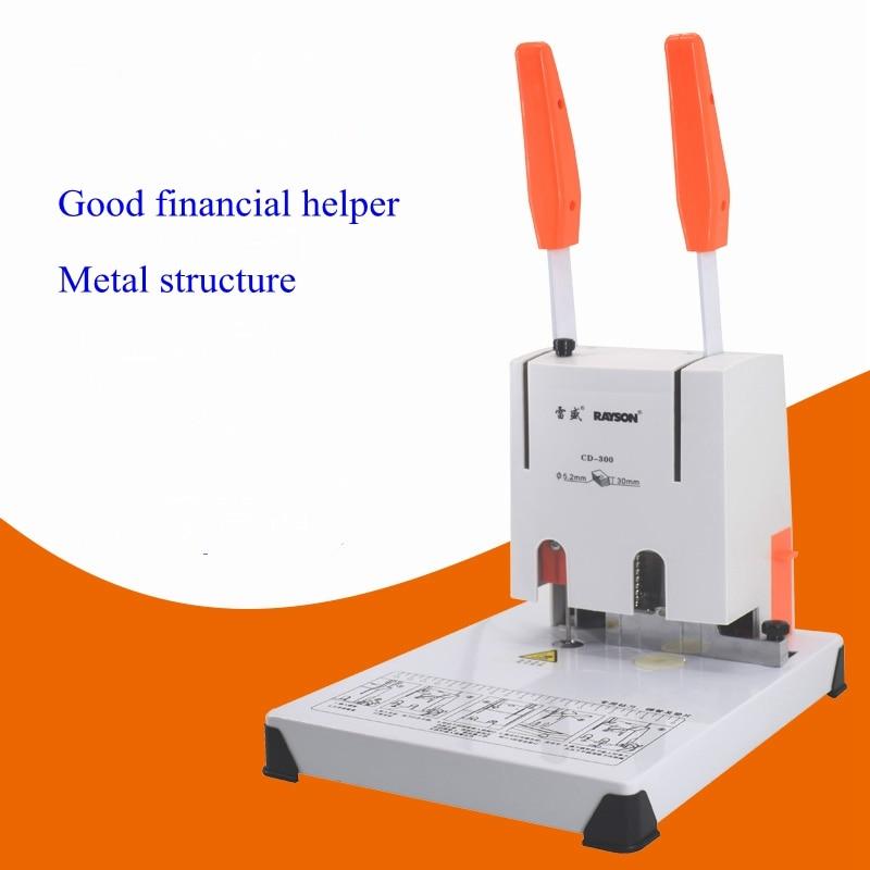 Financial Document Binding Machine Accounting Document Manual Punching Machine Hot Melt Riveting Tube Binding Adhesive CD-300