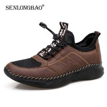 Men's Shoes Men Sneakers Outdoor Breathable Genuine-Leather Brand Size-48