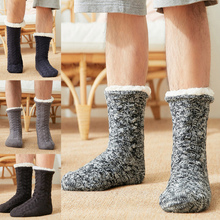 1 Pair Men Indoor Floor Socks Warm Stretchy Breathable Soft Thicken for Winter Home QL Sale