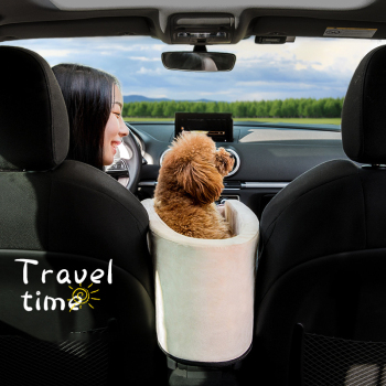 Pet Carpool Seat 2