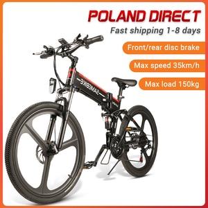 [EU Direct] SAMEBIKE LO26 350W Moped Electric Bicycle Folding Electric Bike 10.4Ah 48V 30km/h Max Speed Light Electric Bicycle