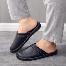 Мужские домашние кожаные тапочки унисекс удобная модная обувь