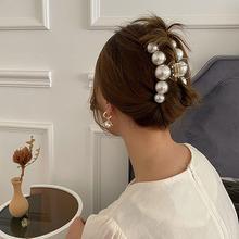 Nowa elegancka perła spinki do włosów kobiece włosy klip spinki do włosów akcesoria dziewczyny włosy kraba nakrycia głowy Hairgrip moda Barrettes tanie tanio ENRMIIV CN (pochodzenie) Z tworzywa sztucznego WOMEN Dla dorosłych Pazury włosów Stałe WJG0022