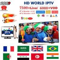 Премиум IP ТВ подписка IPTV Испания M3u 1 год с 7500 + Live TV и 6000 + испанские VOD Фильмы HD World Europe List IPTV Server3