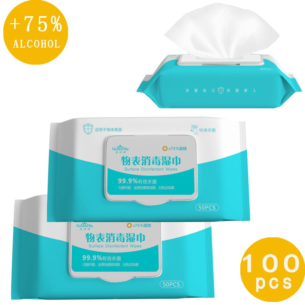 100pcs Disinfection Portable 75% Alcohol Wipes Swabs Pads Antiseptic Cleanser Cleaning Sterilization Health Antivirus Home