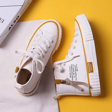 Women Canvas Shoes 2020 New Women Sneakers Funny Women Sneakers Casual Trendy Canvas Women's Vulcanize Shoes High Quality