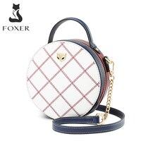 Круглая сумка с прошитым узором Цена от 2841 руб. ($36.79) | 130 заказов Посмотреть