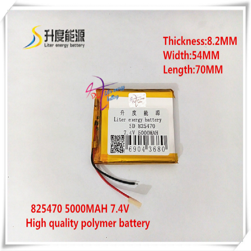 7.4V <font><b>5000mAH</b></font> 825470 (polymer lithium ion / Li-ion battery) for tablet pc power bank cell phone <font><b>speaker</b></font> image
