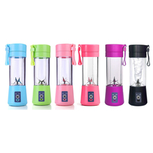 Portable Travel Blender USB Rechargeable Mini Electric Cup Juice Citrus Juicer High-Speed Multi-Functional Mixer a1100 home use multi functional blender for juice smoothies with timer lcd panel
