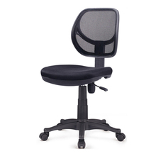 Маленькое настольное кресло без подлокотников компьютерное кресло подъемник офисное маленькое вращающееся кресло для всей семьи удобный ...