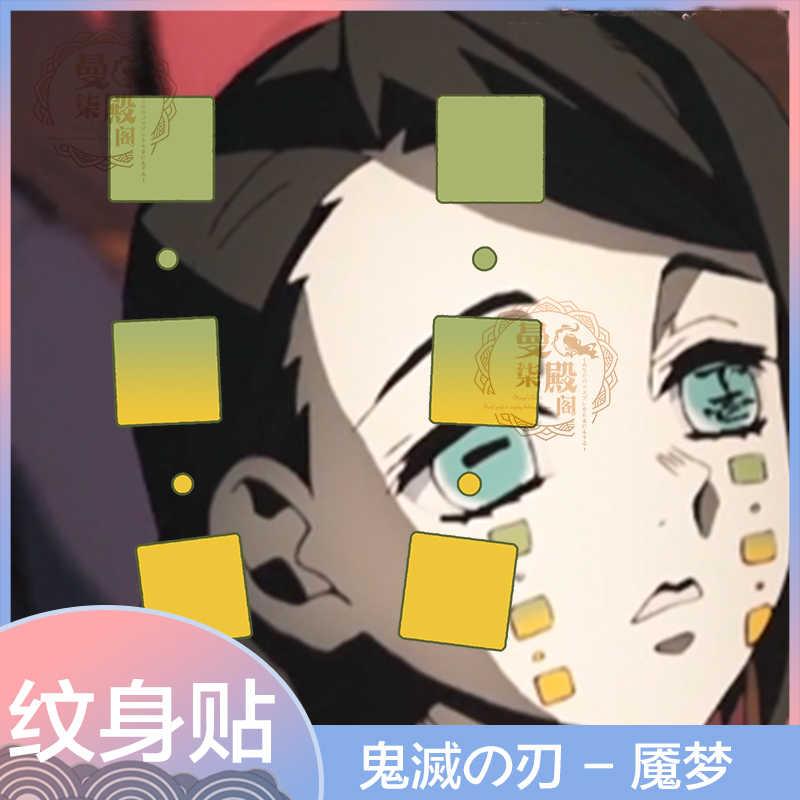 Anime Demon Slayer Kimetsu no Yaiba Enmu Cosplay disfraz peluca tatuaje Anime Pelo Corto gradiente rampa pelo