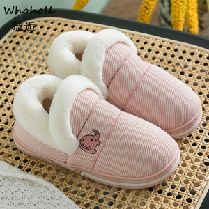Image 2 - Whoholl Brand Elephant Shaped Cotton Women Slippers Warm Plush Winter Fur Slippers Soft Indoor Shoes Flat With Home Slippers 46