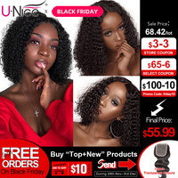 Unice Hair 13*4 Curly Lace Front Human Hair Wigs Brazilian Remy Hair Short Curly Bob Wigs For Black Women Pre Plucked Wig