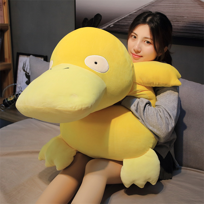 Soft Plush Duck Toy Cartoon Duck Pillow Soft Toys For Children Big Stuffed Animals Toy Yellow Duck Doll Baby Cute Gilrs Toys