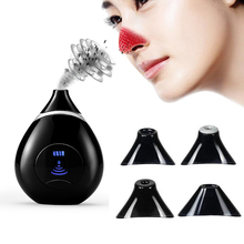 цена на Blackhead Remover Pore Vacuum Cleaner Face Deep Pore Cleaner Acne Black Dot Black Head Remover Pimple Removal Face Care Tools