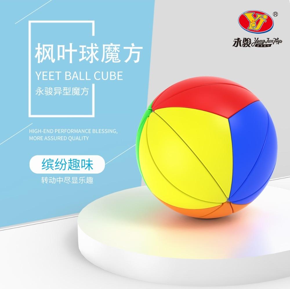 8400-枫叶球魔方-详情图_01
