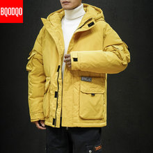 Thick Men Down Jacket Winter Hooded Military White Duck Down Snow Jack