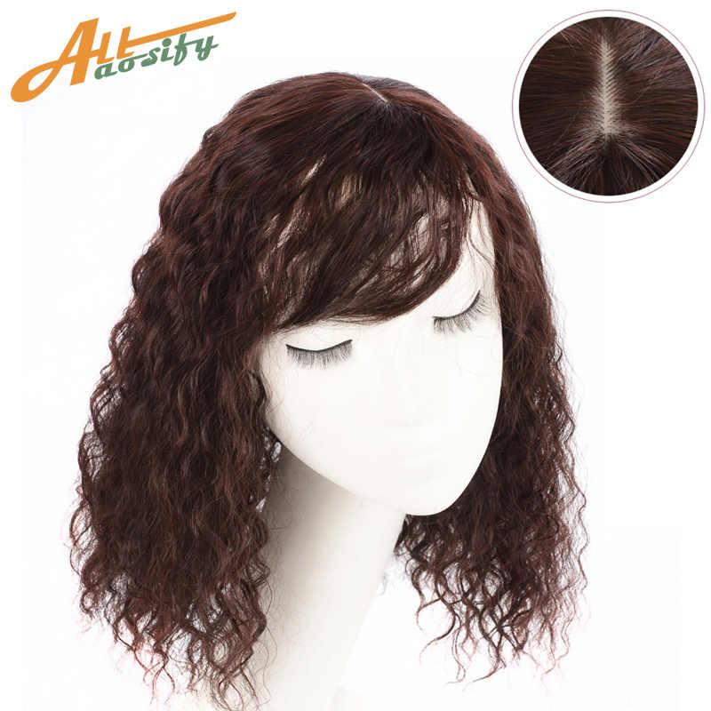 """WTB 10 """"синтетический зажим для волос в парик шиньоны кудрявые Topper прическа с челкой для женщин волосы для наращивания зажим для волос Топпер коричневый"""