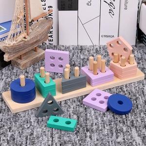 Image 3 - Развивающая деревянная игрушка Монтессори для раннего развития