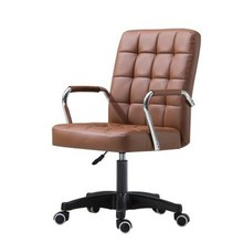 Office Furniture Height Adjustable Rotatable Computer Chair