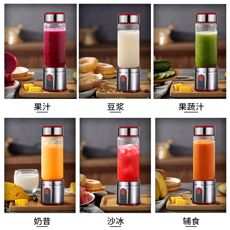 Juicer Blender Portable Electric Juicer Mini Home Automatic USB Charging Small Student  Juice Bottle Juice Machine 5