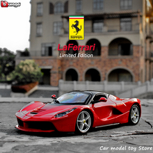 Bburago 1:24 LAFerrari collection manufacturer authorized simulation alloy car model crafts decoration collection toy tools стоимость