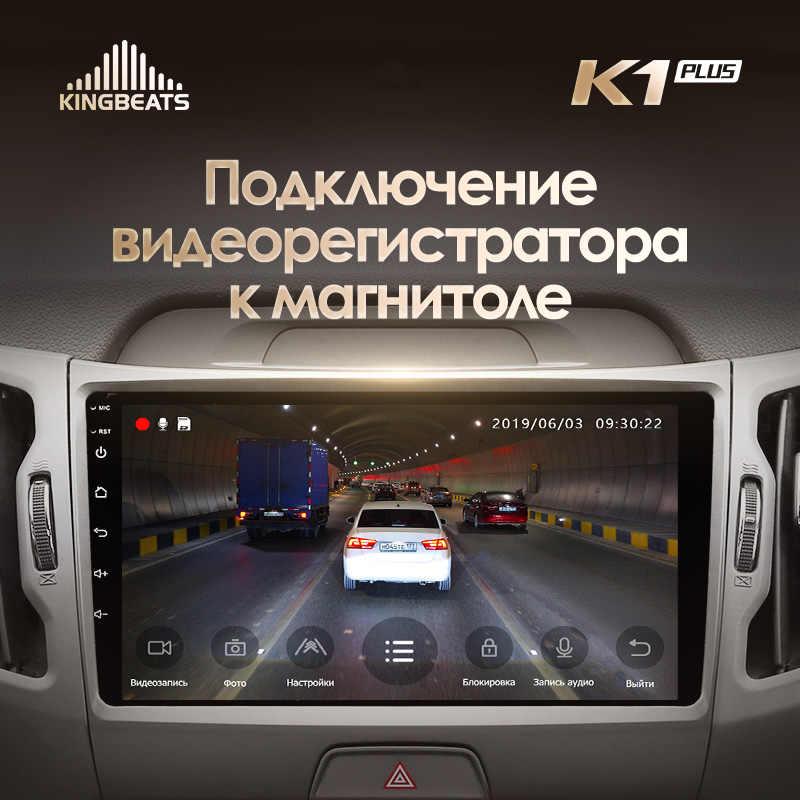 KingBeats Android 8.1 octa-core jednostka główna 4G w desce rozdzielczej Radio samochodowe multimedialny odtwarzacz wideo nawigacja gps dla Kia Sportage 3 SL 2010-2016 brak dvd 2 din podwójne Din stereo samochodowe z androidem 2din DDR4 2G RAM 32G ROM/4 + 64G