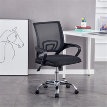 Chair Computer Mesh Office Simple Revolving Staff Seating Dorm Home Desk Chairs with Swivel Lumbar Holder