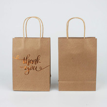 10 Pcs Medium Size Gift Bags - Gold Foil Thank You Brown Paper Bags with Handles for Wedding Birthday Baby Shower Party Favors