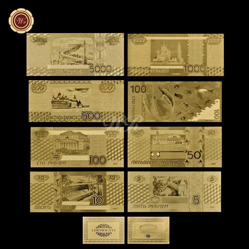 Rusia 8 modelos de dinero de papel 5.10.50.100.500.1000.5000 billete completo ruso conjunto Gold Bank Note Pure Gold Foil