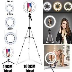 Кольцевой светильник 16 см/20 см/26 см, диммируемая лампа для камеры, фотостудии, телефона, видео, светодиодный кольцевой светильник для фотогр...