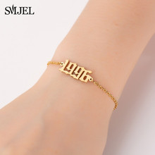 SMJEL Stainless Steel Special Date Year Number Bracelet Women Fashion Jewelry Punk Men Armband 1980 to 2000 pulseras mujer bijou