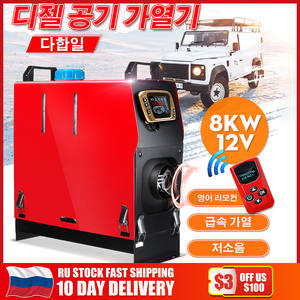 Heater 8KW Key-Switch Boats Remote Air-Diesels Motor-Homes All-In-One Trucks 12V 8000W