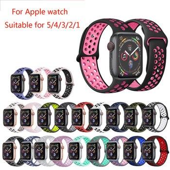 цена на Watchband for Nike Sport apple watch series 4/5/3/2/1 42mm 38mm rubber wrist bracelet adapter iwatch 40mm 44mm Apple watch band