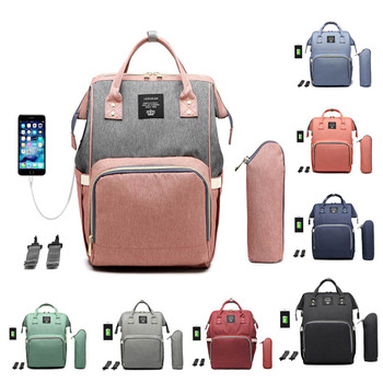Lequeen  Backpack Diaper bag Travel bag with USB charge Thermos bag Portable Mummy bag Baby nursing bag Bebe accessories backpack travel bag diaper bag thermos bag portable mummy bag pure color baby nursing bag buckle style bebe accessories