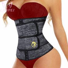 LANFEI-Entrenador de cintura de adelgazamiento de neopreno para mujer, corsé para pérdida de peso, recortador, Fitness, Sauna, cinturón moldeador de sudor