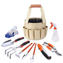 10pcs Portable Garden Tool Set Bonsai Shovel Tools Set Potted Plants Shovel Garden Scissors Gloves  Pruners Tools