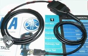 Комплект диагностических кабелей для подвесных лодок Yamaha/Jet Boat/WaveRunner YDS