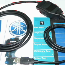 For Yamaha Outboard / Jet Boat / WaveRunner YDS Diagnostic cable kit
