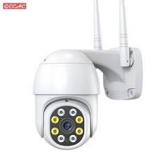 Ip камера купольная Водонепроницаемая с датчиком движения 1080p