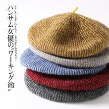 Fashion Wool Beret Hat Women Winter British Strip Female Soft Elegant Girls Painter Hats 2019 New