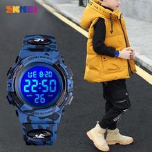 Часы наручные skmei детские электронные популярные цифровые